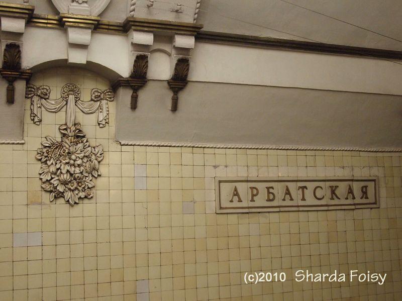 EG_RUSSIE_MoscouMetro1_13082010