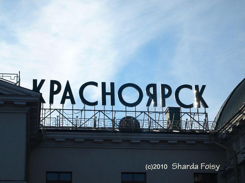EG_RUSSIE_KrasnoyarskGare_18082010