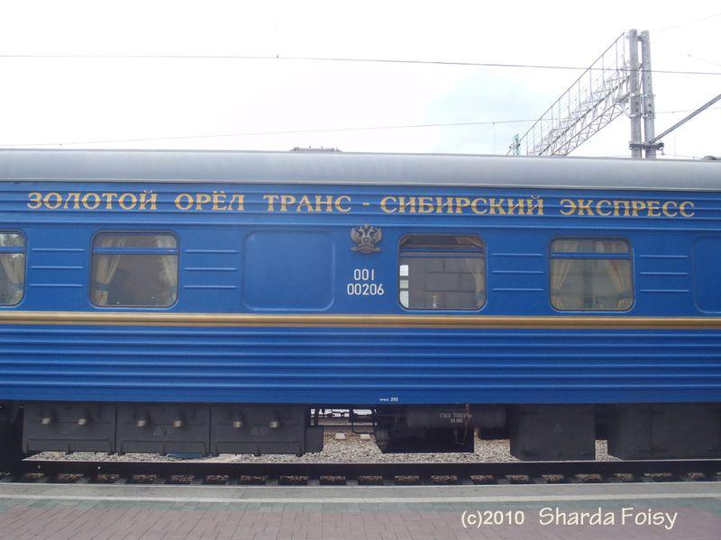 EG_RUSSIE_Train_18082010_013aa